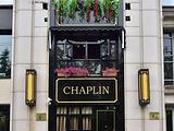 Chaplin Bar&Kitchen(卓别林石佛营店)