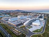 青岛世界博览城·国际会议中心