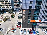 沈阳斯维登精品酒店(瀚都国际店)