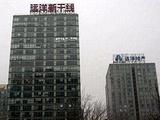 北京梦想成功教育