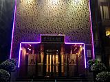 眉州东坡酒楼(黄村店)