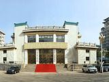 民族文化宫国艺空间