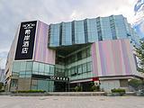 希岸酒店(郑州高铁站店)