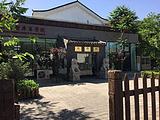 北清智库商学院
