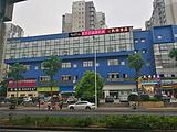 长沙凯特酒店