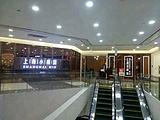 上海小南国(亦庄店)
