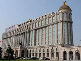 中文宣三百文化艺术交流中心