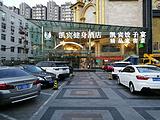 北京凯宾健身酒店
