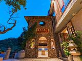 北京莲石山房民宿