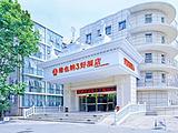 维也纳3好酒店(北京八角游乐园地铁站店)