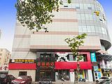 青岛容锦酒店