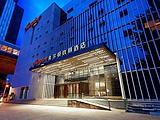 武汉华科大希尔顿欢朋酒店