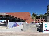 西兰境艺术中心
