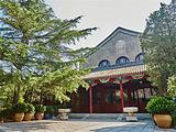 原中法大学礼堂