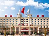 郑州鑫悦酒店