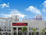 北京中电联酒店