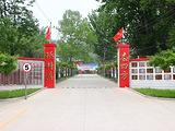 北京砺志国防教育培训学校