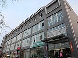 北京科技职业技术学院(昌平校区)