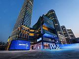 Mercedes me Store(北京三里屯体验店)