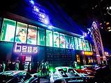 Arkham Beijing