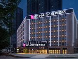 宜尚酒店(长沙桂花公园地铁站店)