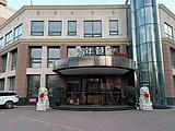 青年餐厅(万年花城店)
