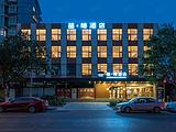 喆啡酒店(北京平谷医院世纪广场店)