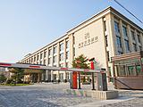 北京鸿安艾华酒店