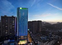 要开会网、会议场地、贵阳南岳假日酒店