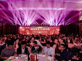 润德教育·国测(北京)国际会议会展中心