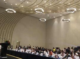 上海智茂投资咨询有限公司·上海中心会议中心