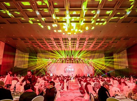 TOPS·长沙国际会议中心