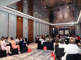 格家网络·上海外滩茂悦大酒店