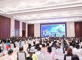 Wow-trend·深圳鹏瑞莱佛士酒店